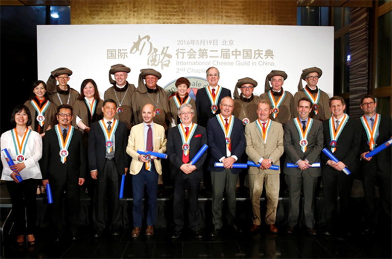 2nd Chapitre de la Guilde Internationnale des Fromagers Chine, 2016